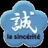 sincerite